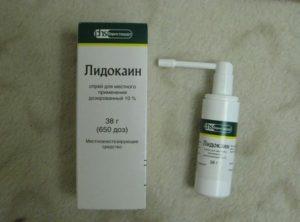 Лидокаин спрей