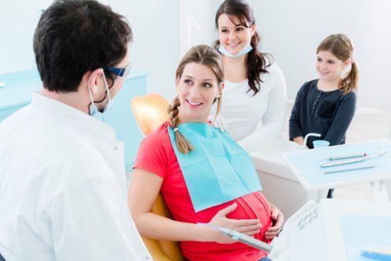 Лечение зубов беременным